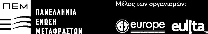 PEM logo