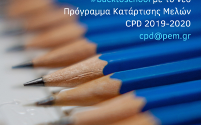 New CPD programme for 2019-2020