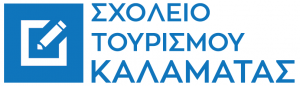 Partnership with the Kalamata School of Tourism