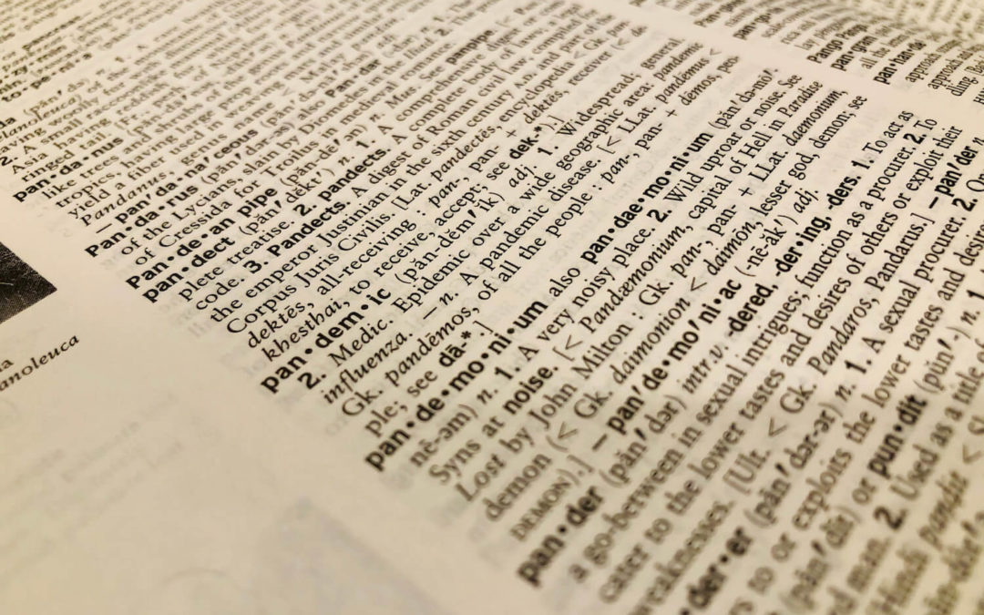 Γλωσσάρι της ΠΕΜ για τον κορονοϊό