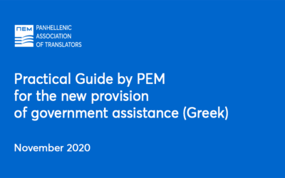 Practical Guide by PEM for the new measures (November 2020)