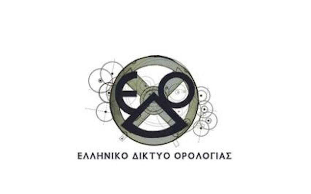 Η ΠΕΜ επίσημο μέλος του Ελληνικού Δικτύου Ορολογίας της Ευρωπαϊκής Επιτροπής