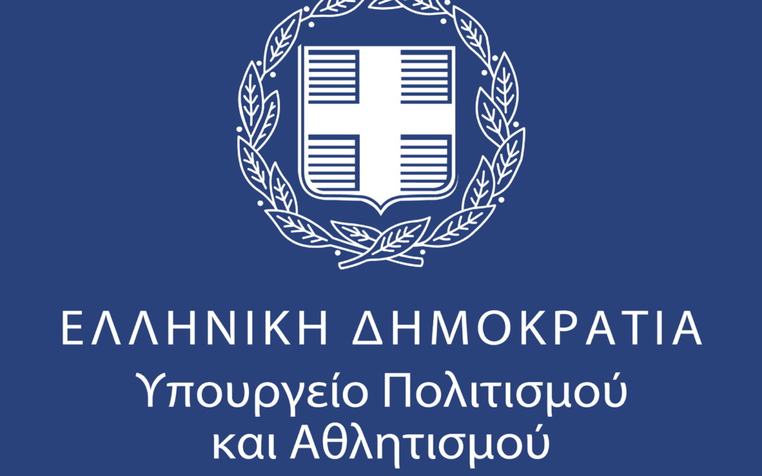 Ανακοινώθηκαν τα Κρατικά Βραβεία Λογοτεχνικής Μετάφρασης 2020