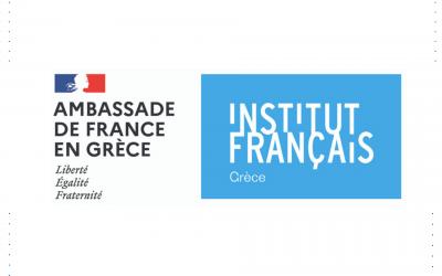 Νέες παροχές της ΠΕΜ προς τα μέλη της στο πλαίσιο της συνεργασίας της με το Γαλλικό Ινστιτούτο Ελλάδος